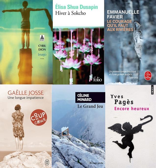 Prix De Litterature Francaise 2015 L Edition 2019 Lire